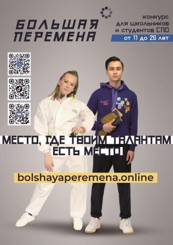 Помни Егор A4 new